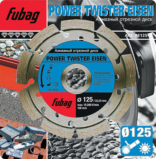 Алмазный диск FUBAG POWER TWISTER EISEN, Ø350 мм 82350-6