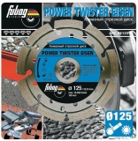 Power Twister Eisen