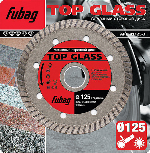 Almazny-disk-Fubag-Top_Glass-81200-6.jpg